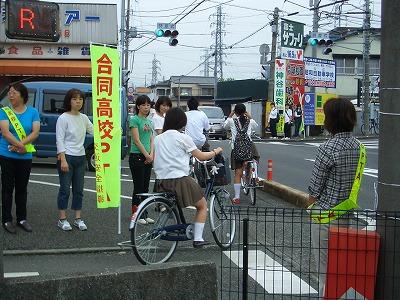 市内高校PTAによる自転車の合同交通指導_f0141310_23314215.jpg
