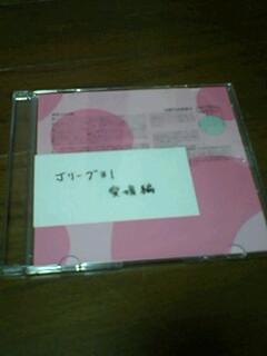 b0023911_221388.jpg