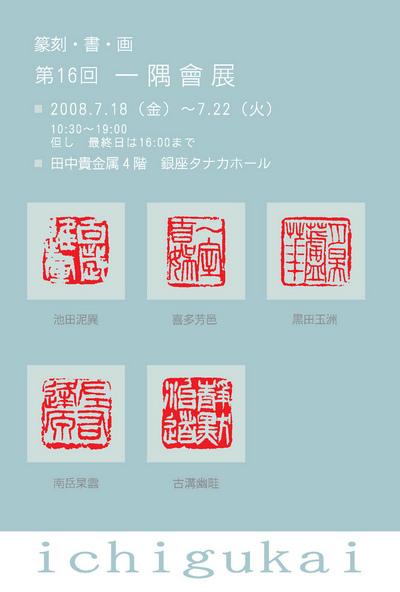 b0141827_10443060.jpg