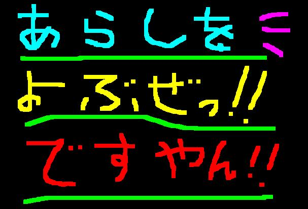 f0056935_20271862.jpg