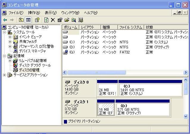 f0175344_2262781.jpg