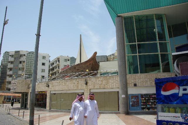 サウジアラビア (40) さよなら、サウジアラビア_c0011649_10514352.jpg