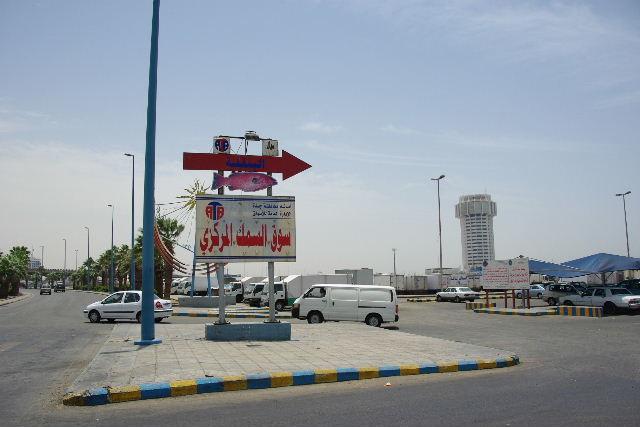 サウジアラビア (40) さよなら、サウジアラビア_c0011649_1057715.jpg