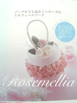 Pre Fla 雑誌掲載 Vol.16号_d0078355_15562073.jpg