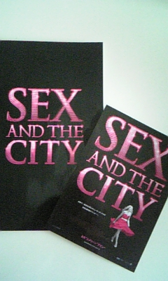 SEX AND THE CITY_d0025559_10251773.jpg