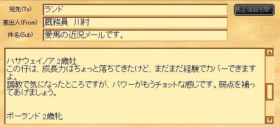 b0147360_19353624.jpg