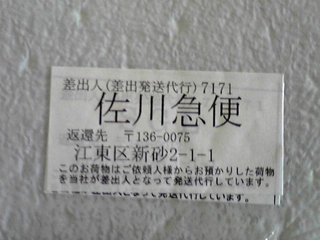 f0136780_11411616.jpg