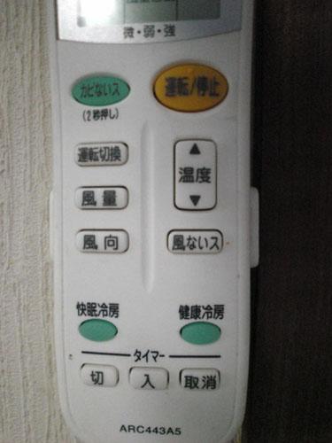 f0156300_19533465.jpg