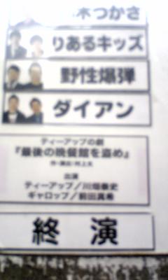 f0101003_1531842.jpg
