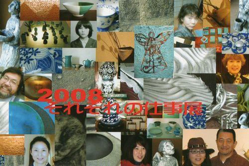 a0043405_21657100.jpg