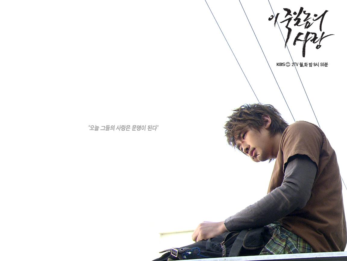 いよいよ「このろくでなしの愛」 DVD発売!_c0047605_0362778.jpg