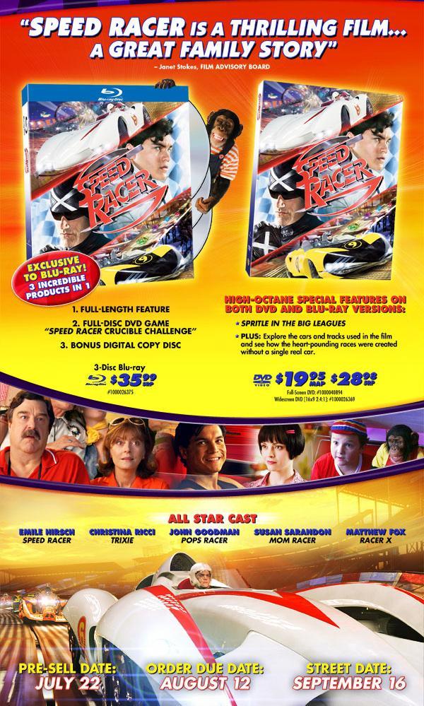 いよいよ「このろくでなしの愛」 DVD発売!_c0047605_7584622.jpg