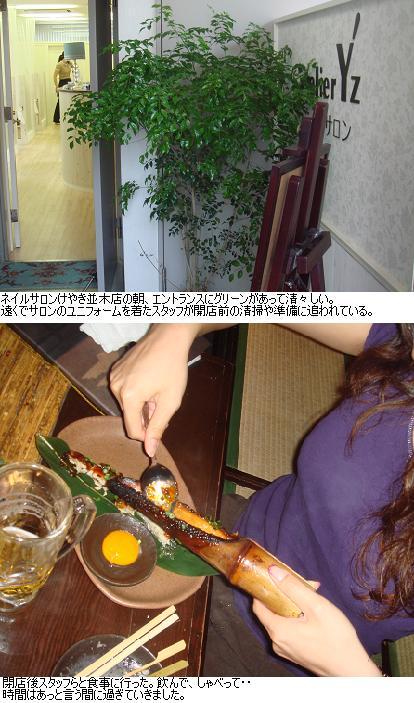 b0059410_7584812.jpg