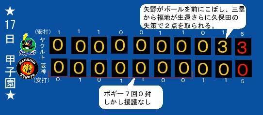 a0012621_9235970.jpg