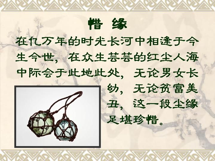 c0132325_19531036.jpg