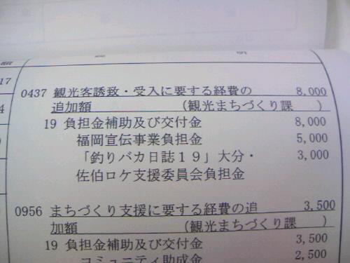 b0013735_1232612.jpg