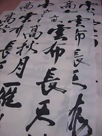筆文字ユニフォーム : 「高萩」 茨城県立高萩高等学校様_c0141944_2251226.jpg