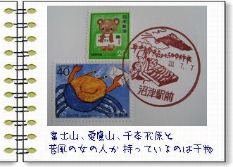 b0082747_1923816.jpg