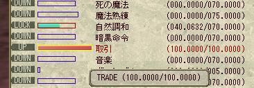 d0078048_13431225.jpg