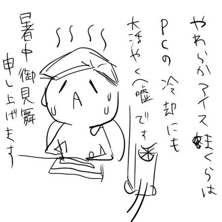 f0139448_557974.jpg