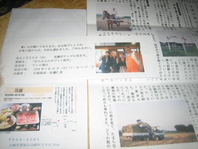 f0148649_20355031.jpg