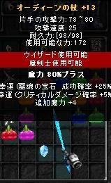 b0124156_16584377.jpg