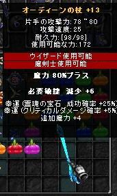 b0124156_17035100.jpg