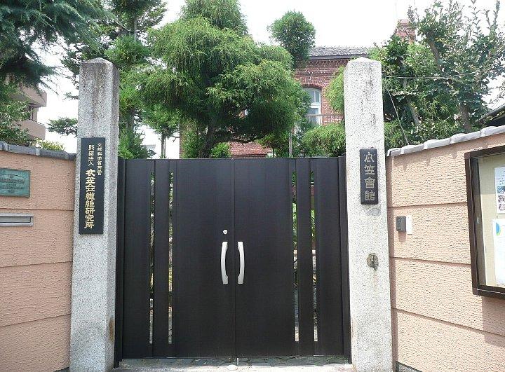 衣笠会館(衣笠会 繊維研究所)_c0112559_15361461.jpg