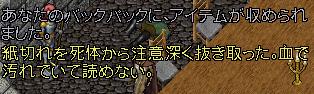 b0022669_182976.jpg