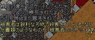 b0022669_18891.jpg