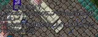 b0022669_338493.jpg