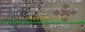 f0073578_091598.jpg