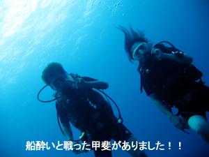 アジア版 タイタニックを生で!!_f0144385_0215854.jpg