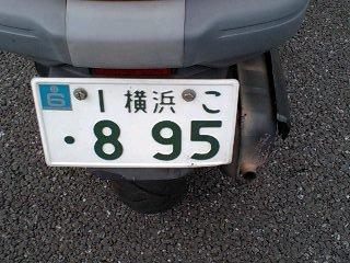 d0119595_18572419.jpg