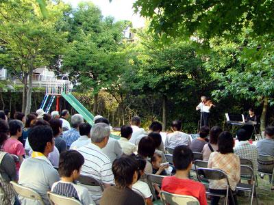夏祭りコンサート_a0047200_20312585.jpg