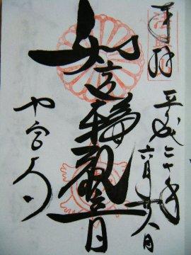 f0120102_1044356.jpg