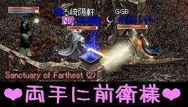 f0072010_0592217.jpg