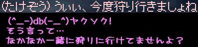 f0072010_103245.jpg