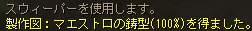 b0062614_1482117.jpg