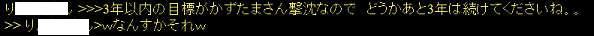 f0029614_8512878.jpg