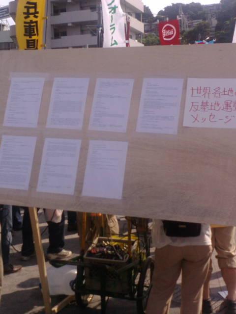 原子力空母ジョージ・ワシントンの横須賀母港化反対!_e0094315_1711294.jpg