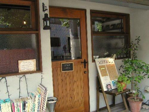 NOAH'S CAFE。_b0157216_23574784.jpg