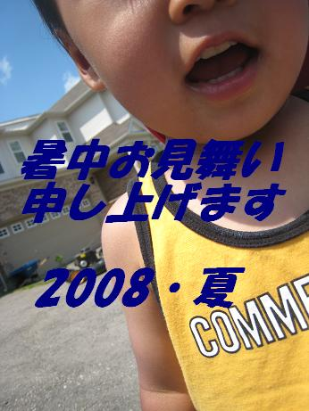 a0080833_9285949.jpg
