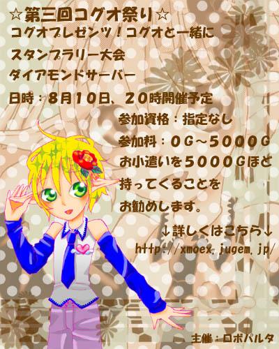 f0171634_2562144.jpg