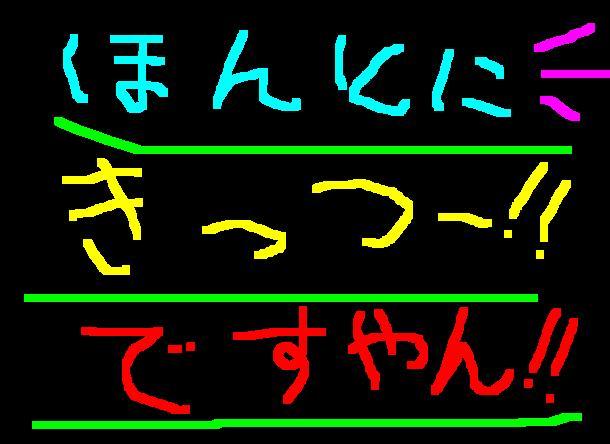 f0056935_2095199.jpg