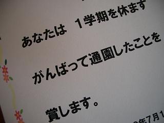 a0073944_1236874.jpg