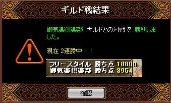 b0126064_18323211.jpg
