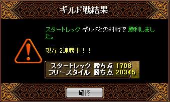b0126064_1833864.jpg