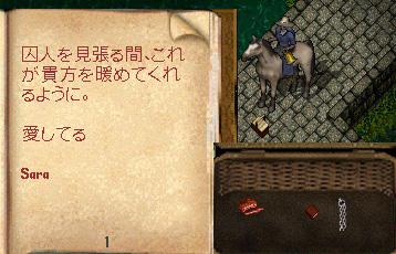 b0022669_19156.jpg