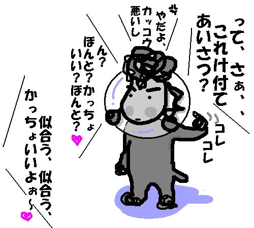 f0096569_8521883.jpg